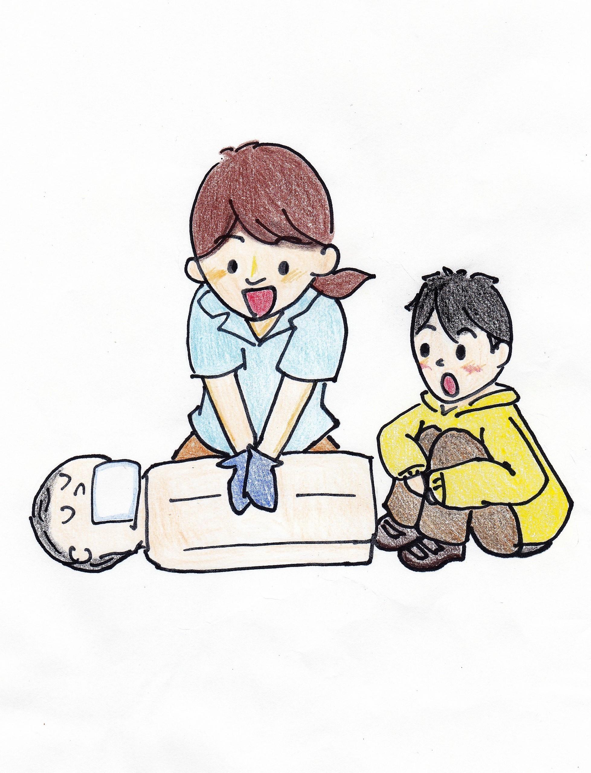 MFA 応急手当 障害者