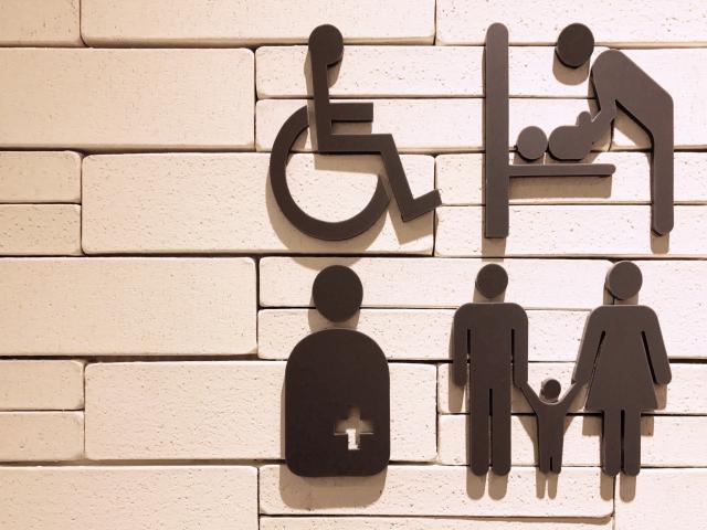 障がい者 多目的トイレ プール  LGBT